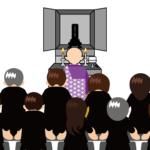 友人葬の画像