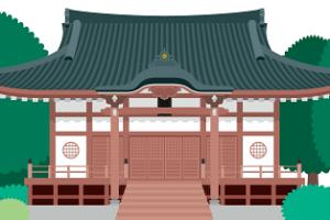 寺院の画像