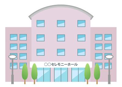 斎場の画像
