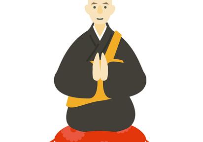 派遣される僧侶の画像